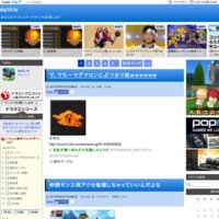 dq10.tv